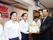 老挝公安部开设新一届越语培训班