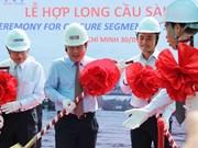 越南胡志明市:横跨西贡河的滨城-仙泉城铁一号线高架桥正式合龙