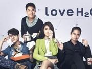 2016年泰国电影节在胡志明市开幕