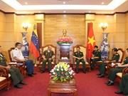 越南与委内瑞拉军队加强保险领域的合作