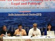 """""""东海复杂局势:寻找一个法律与政治的解决方案""""研讨会在印度举行"""