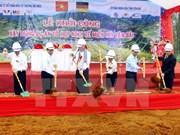 越南安沛省在木江界县兴建经济综合区