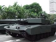 五国联防组织防长会议在新加坡召开