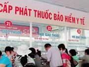 越南得农省82%居民参加医保