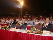 阮富仲总书记出席河内市东英县建县140周年纪念仪式