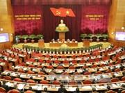 越共十二届四中全会第一天新闻公报