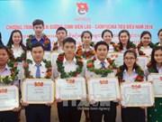 越南对112名老挝和柬埔寨优秀生予以表彰