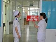 胡志明市和平阳省正抓紧实施寨卡疫区的调查处理工作