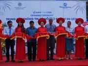 越南首都河内推出4项古街免费游览活动