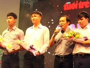 九龙江平原11省市202名大学生荣获励志奖学金