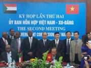 越苏混合委员会第二次会议在河内举行