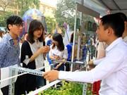 清化省将为100余名团员青年提供创业贷款