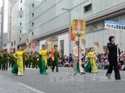 越南参加在日本举行的世界警察音乐会
