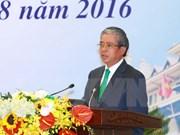 越南驻美大使:成功举办2017年APEC峰会是越南外交政策中的核心内容