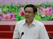 越南:切实做好国有企业信息定期公开披露制度
