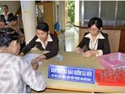 越南安沛省大力推进2016年《社会保险法》落到实处并取得实效