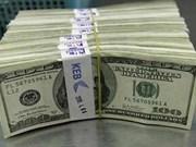 越盾兑美元中心汇率较前一日上涨10越盾