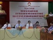 芹苴市为少数民族先进代表宣传党和政府的政策法规