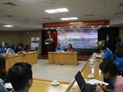 越南青年联合会中央公布社会民生工程