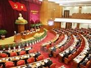 越共十二届四中全会第四天新闻公报