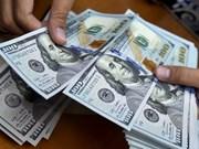 越盾兑美元中心汇率较前一日上涨15越盾