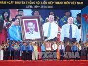 越南国家主席陈大光出席越南青年联合会成立60周年纪念典礼(组图)