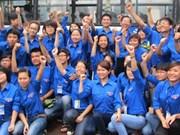 社论:团结、凝聚青年为建国护国事业献出力量