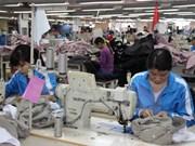 同奈省新成立企业同比增长逾11%