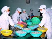 《越南和亚欧经济联盟自由贸易协定》:机遇与挑战