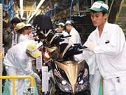 越南河南省大力推进行政改革 吸引更多投资商