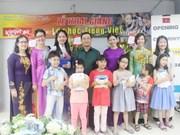 马来西亚首个越南语培训班正式开学