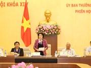 越南第十四届国会常委会第四次会议发表公报