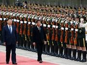 中国国家主席习近平会见菲律宾总统杜特尔特