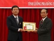 """老挝政府向越南驻琅勃拉邦总领事馆授予""""老越友谊勋章"""""""