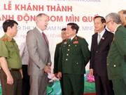 越南国家炸弹地雷行动中心总部落成