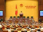 越南第十四届国会第二次会议今日开幕