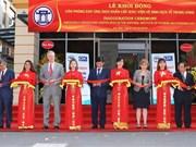 越南新开设疾病防控紧急情况应急办公室