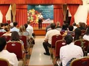 庆祝俄罗斯教师节和越南教师节的音乐交流会在河内举行