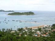 越南广宁省姑苏岛旅游业及其新转变