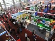 第14届越南国际贸易展览会将于11月底举行