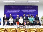 越南和老挝加强科学领域的合作
