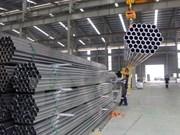 2016年前9月越南钢铁进口额达58.4亿美元
