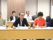 """广宁省吸引日本投资:日本专家""""献计"""""""