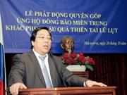 越南驻俄罗斯大使启动向中部灾区捐款活动