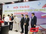 """""""2016年日本信息技术日""""研讨会在岘港举行"""