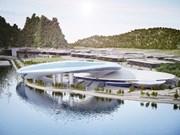 广宁省规划与展览宫——下龙市充满魅力的一个新旅游目的地