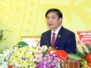 越南劳动总联合会主席会见国际工会联盟亚太地区组织秘书长