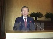 越南第十四届国会第二次会议发表第七号公报