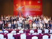 越南对国际共产主义与工人运动做出积极贡献