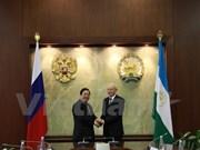 越南驻俄罗斯大使阮青山访问巴什科尔托斯坦共和国